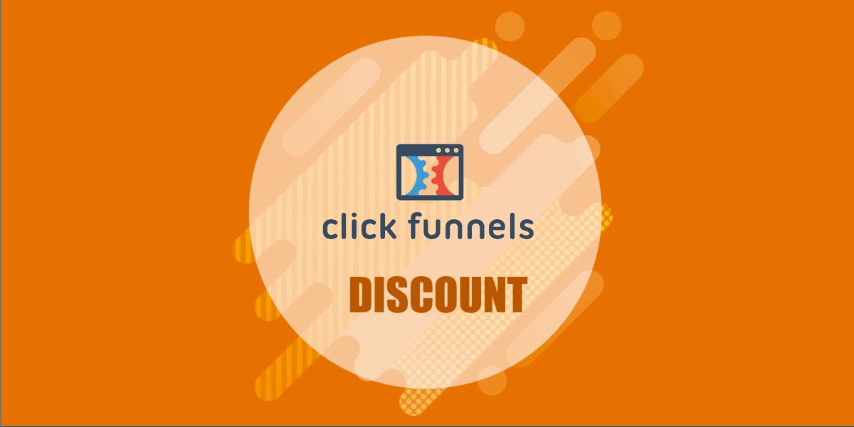 ClickFunnels Discount1